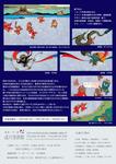 瀧下成川チラシ-2.jpg